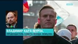 Кара-Мурза: ситуация с Навальным до деталей похожа на мое отравление