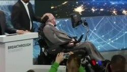 ကမာၻေက်ာ္ ႐ူပေဗဒပညာရွင္ Stephen Hawking ကြယ္လြန္