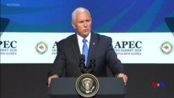 美中領導人經合峰會上角力