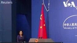 Trung Quốc tuyên bố 'không sợ' trừng phạt của Mỹ về Biển Đông