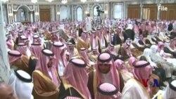"""国务院要求沙特""""公正透明""""地打击腐败"""