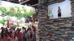 香港书展:本土文化政治书籍热卖