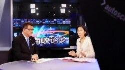 """海峡论谈:习近平""""以战止战"""" vs. 博明""""贵在坦诚"""";特朗普、拜登最后冲刺 台湾关注美大选"""