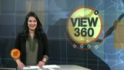 View 360 - جمعہ 6 دسمبر کا پروگرام