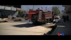 阿富汗東部靠近巴基斯坦地帶發生自殺爆炸事件