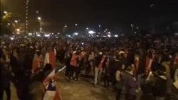 Le Chili champion de la Copa America