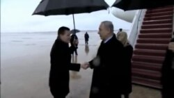 Нетаньяху в Вашингтоне