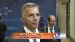За зрив виборів Путін отримає санкції - Європейські лідери