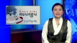 Kunleng News Jul 7, 2017