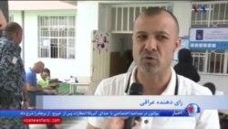 گزارش علی جوانمردی از انتخابات عراق