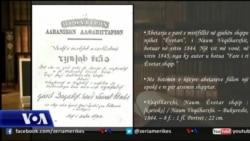 Ekspozitë e abetareve të gjuhës shqipe