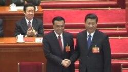 李克強就任中國總理