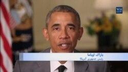 اوباما: تنوع تیم المپیک آمریکا افتخار ماست