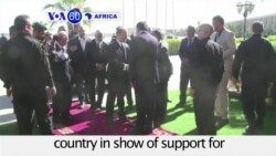 VOA60 Africa - Maltese Prime Minister visits Libya to show support for the new unity government