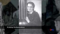 Episode Eleven - Natalia Gorbanevskaya