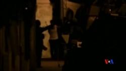 2014-06-15 美國之音視頻新聞: 以軍尋找失蹤少年在西岸拘捕大批巴勒斯坦人