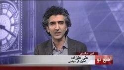 انتخابات: مقدمات آشتی ملی