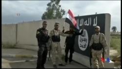 2015-04-14 美國之音視頻新聞:伊拉克總理將要求奧巴馬增加軍援