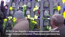 Борьба с коррупцией в Украине: что мешает наказывать чиновников?