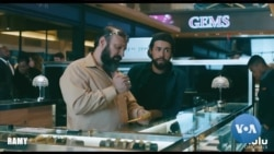 'Ramy' Show Depicts Life of Arab American Muslims