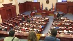 """Политички хаос - Собранието се уште работи, но со """"тргни, застани"""""""
