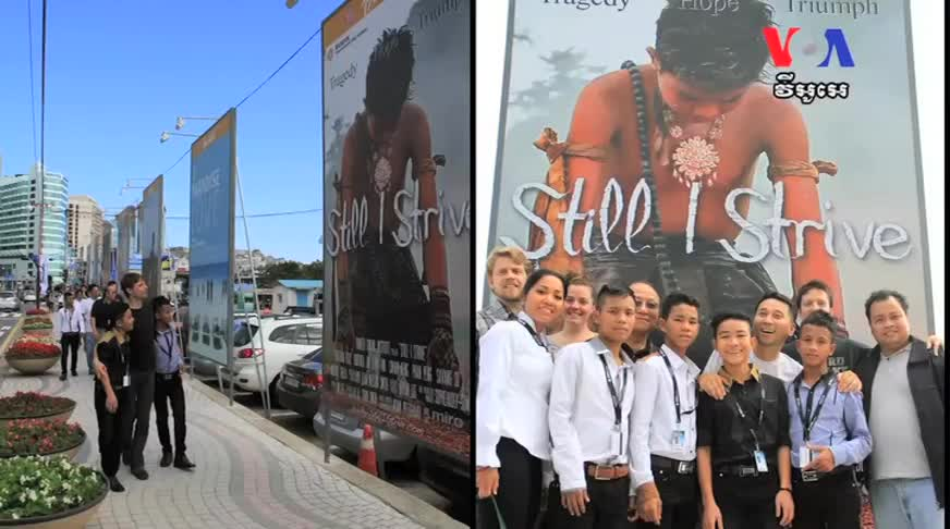 Cambodian Orphans 'Strive' in Performing Arts Documentary