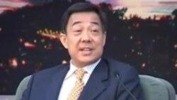 薄熙来案审判在即,中国民众发表看法