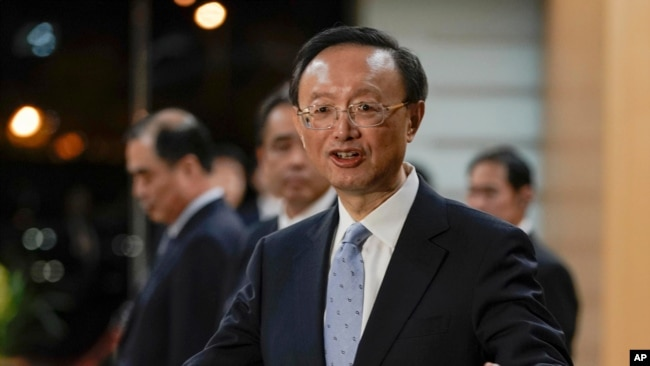 Jake Sullivan'ın Zürih'te görüşeceği Çin Komünist Partisi Politbüro Üyesi ve Dış İlişkiler Komisyonu Dairesi Başkanı Yang Jiechi