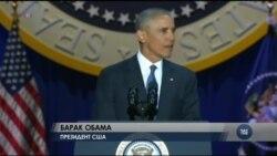 Ось про що говорив Обама у своїй прощальній промові. Відео