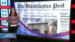 6 Mayıs Amerikan Basınından Özetler