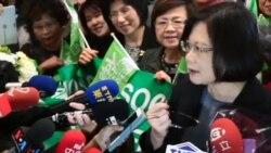 蔡英文:台湾民主现状绝不能被改变
