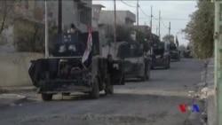 美國為伊拉克軍在摩蘇爾的進展感到欣喜