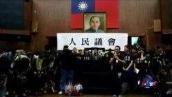 海峡论谈:从国父遗像与蒋公铜像看中华民国的悲哀与未来