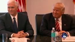 焦点对话:川普内阁成形,将颠覆美国内政外交?
