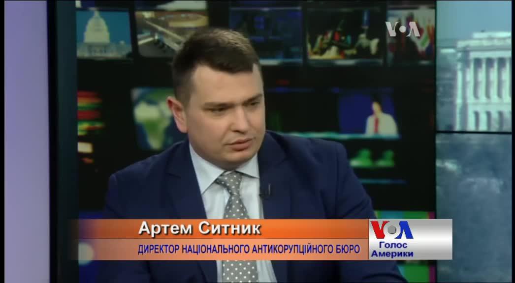 Інформація, що США допомагатимуть в обмін на звільнення Шокіна, схожа на провокацію - директор НАБУ. Відео