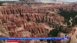 نگاهی به پارک ملی زایِن و برایس کنیون در ایالت یوتا در غرب آمریکا