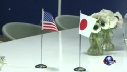 VOA连线:美日韩民用核能合作取进展