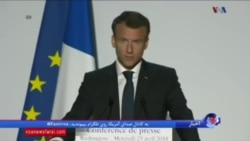بعد از رئیس جمهوری فرانسه، صدر اعظم آلمان برای مذاکره با پرزیدنت ترامپ به واشنگتن می آید