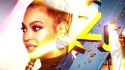 Zulia Jekundu S1 Ep 167: Mandamano ya sheria za silaha, Tuzo za Kids Choice, Black Panther, Ms. Marvel, Beyonce, She Leads Africa, Jah Prayzah na Will Smith na Marc Anthony