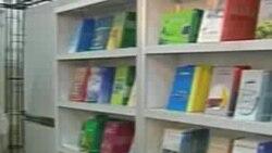 بیست و پنجمین نمایشگاه کتاب تهران