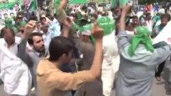 نواز شریف کی اسلام آباد سے لاہور روانگی