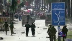 美国谴责耶路撒冷平民死于暴力事件