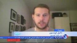 کارشناسان اف.بی.آی: رابرت لوینسون هنوز زنده و در ایران است