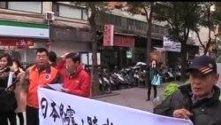 2013-02-20 美國之音視頻新聞: 台灣保釣團體要求日本賠償漁船損失