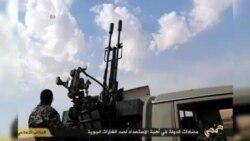 تصرف یک میدان گازی در استان حمص سوریه توسط داعش