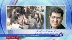 ابهام درباره تعداد قربانیان و کشته شدگان معدن آزادشهر