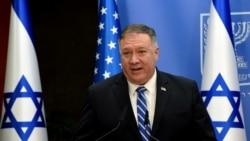 Pas de normalisation avec Israël avant la fin de la transition au Soudan