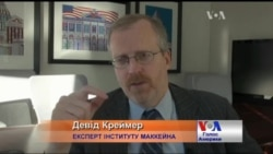 Електропостачання Криму Україна може відновити після його повернення - експерт інституту Маккейна. Відео