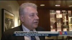 Новий генсек ООН та Україна - коментар посла України в ООН. Відео