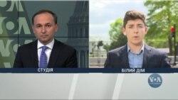 Як у Вашингтоні коментують санкційні кроки проти Росії. Відео